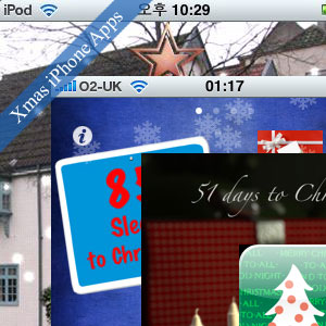 Best Christmas iPhone apps
